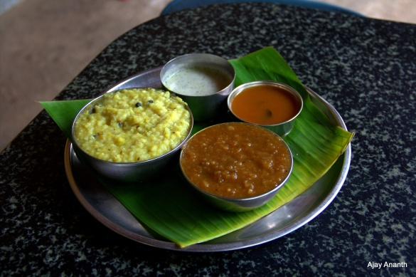 Sakkare Pongal and Khara Pongal at Kadambam Channapatna Mysore Road